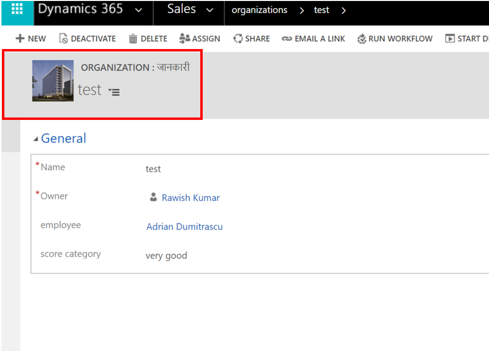 set image for an entity record in dynamics crm – Passion Dynamics